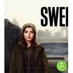 SWEET GIRL ISABELA MERCED (RACHEL COOPER) GREEN HOODED COTTON JACKET